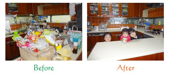 整理収納 キッチン